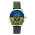 Наручные часы  Герб Украины