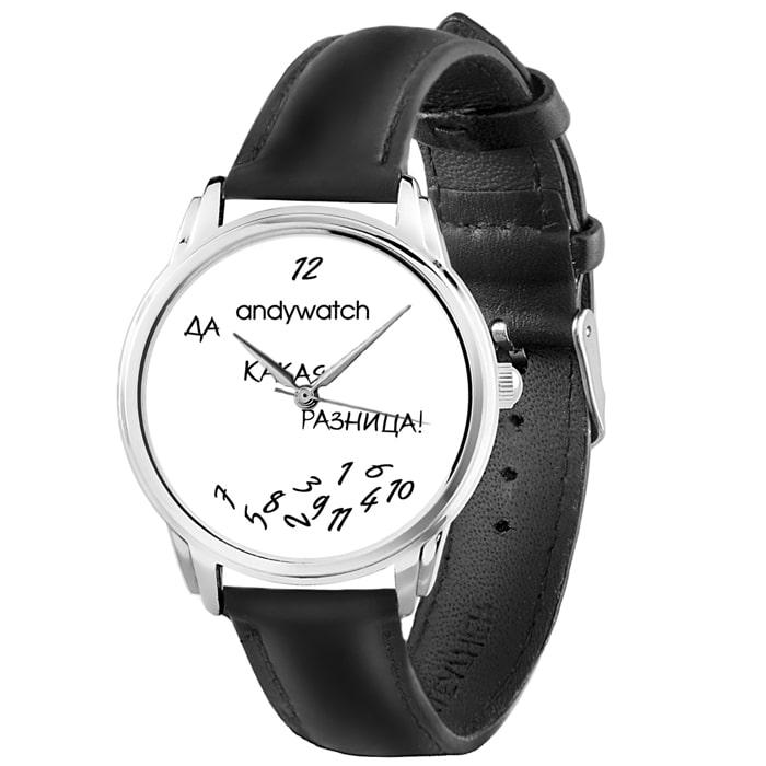 Наручные-часы-Какая-разница-min